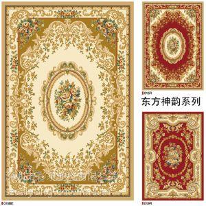供应欧式块毯,家居欧式风格地毯东方系列促销中