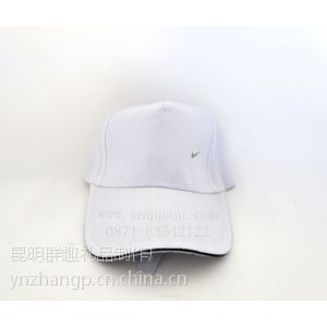 供应昆明水洗帽定做|礼品帽 昆明帽子分类 昆明群趣帽子批发 昆明太阳帽供应商