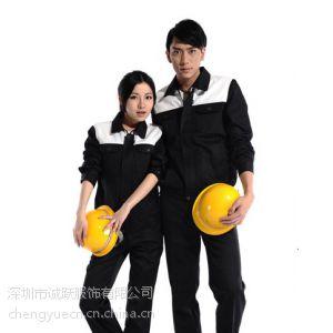供应龙岗工作服定做工厂厂服定做职业装定做