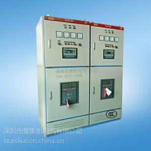 供应并机柜,爱斯凯3C认证厂家生产各种规格全自动柴油发电机并机柜