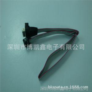 供应DB9P母头蓝色半金对10P2.54IDC排线 线长450MM 深圳电脑线材厂家