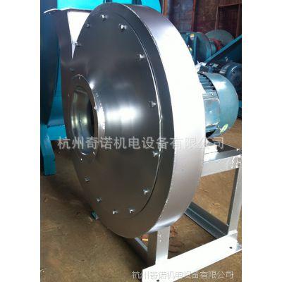 供应9-26-4A型304不锈钢高压离心风