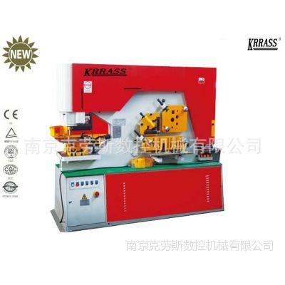 南京克劳斯机械供应Q35Y-16多功能液压联合冲剪板,价格公道