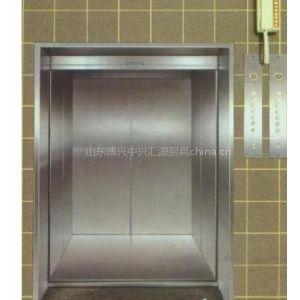 供应电梯 传菜梯 酒店设备