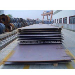 供应花纹卷板、中厚板天津化建钢联钢铁