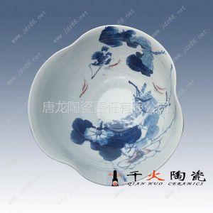 供应景德镇陶瓷洗脸盆 浴室用品 陶瓷装饰品