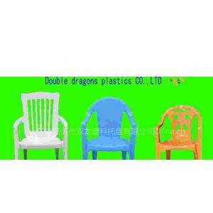 供应江苏无锡宿迁塑料沙滩椅子