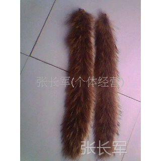 河北市场畅销产品貉子毛条(图)