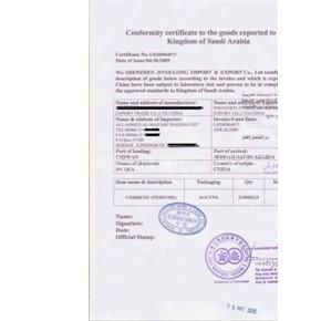 供应文件送大使馆加签流程,如何办理使馆认证
