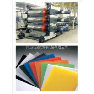 塑料蜂巢保温板生产线 PE板材单螺杆挤出机生产线 青岛佳森产量高