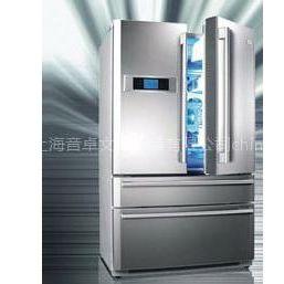 """厂家直修「""""上海西门子官方网站""""」西门子冰箱售后维修"""