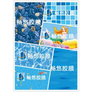 供应生产供应畅悠防水装饰性胶膜