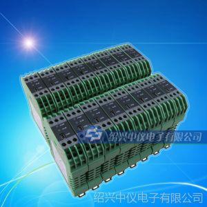 供应厂家直销 ZYG80智能配电器