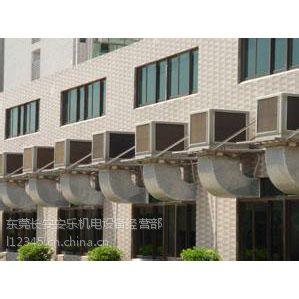 供应东莞长安乐泰环保空调通风降温工程.13926842618