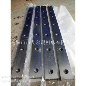 供应马鞍山剪板机刀片 液压剪板机刀片生产厂家