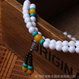 供应正品 天然白砗磲佛珠手链 绿松石蜜蜡隔珠手链 开光助运 原创
