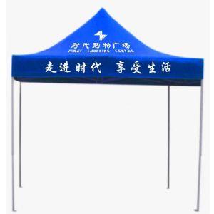 广告帐篷制件
