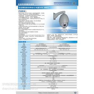 供应网络摄像机 网络球机 网络监控摄像头 100万摄像机