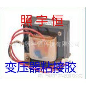 供应耐高温 环氧树脂胶AB胶 蓄电池中盖灌封胶 蓄电池胶 东莞厂家