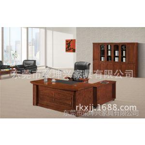 供应东莞厂家直销总裁办公台 办公家具老板台 总经理台 总经理大班桌