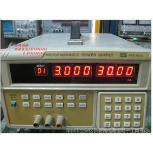 供应二手台湾固纬PPS-3635G稳压电源 1CH可编程直流电源
