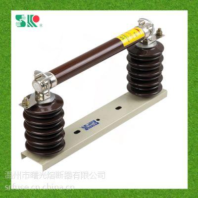 供应曙光专业 生产高压限流熔断器SDLAJ(XRNT1)厂家