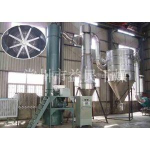 供应XSG型旋转闪蒸干燥机