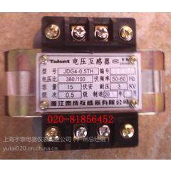 电压互感器JDG4-0.5TH 380/100V 0.38/0.1KV 400/100V