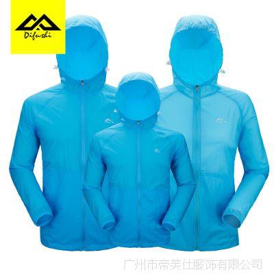 儿童服装亲子装户外防晒衣防泼水防紫外线超薄皮肤风衣 14A551