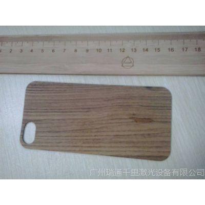 竹木工坊 手机壳雕刻切割加工 广州厂家大量批发
