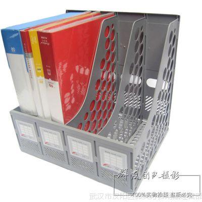 高档办公用品文具四栏文件栏文件架文件收纳架文件架资料架文件架