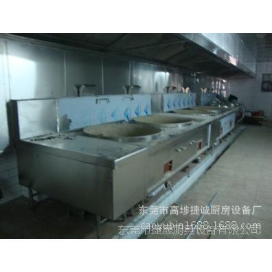 商用厨具 酒店厨具 厨具设备 不锈钢酒店设备 厨具专家