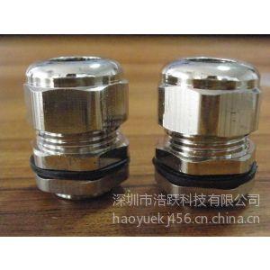 供应金属电缆固定头MG型 铜镀镍电缆固定头