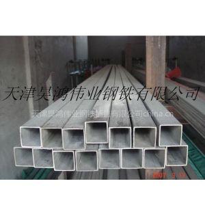 批发工业用304(0Cr18Ni9)不锈钢圆管/方管