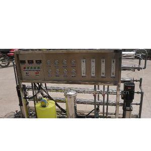 供应长春单级反渗透设备,长春纯净水处理设备91