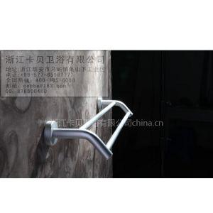 供应卡贝太空铝卫浴挂件 双杆 71182 毛巾杆