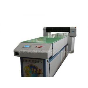 供应DVD/mp3/银行卡/电话卡万能打印机