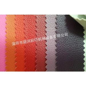 供应现化供应pvc荔枝纹皮革