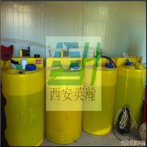 供应陕西西安英瀚食品农副产品加工废水处理专家