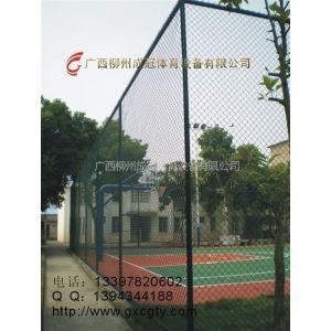 供应广西贺州蓝球场围网,羽毛球场围网,网球场围网,足球场围网,门球场围网安装施工