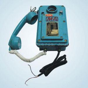 供应FS108工业对讲机 矿用对讲机