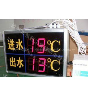 供应温度显示屏,温度看板