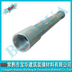 供应美标1/2~4英寸车丝镀锌金属电线管IMC