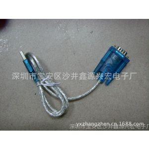 供应全新 USB232 2.0串口线 HL-340  USB/232 232串口线 USB/COM口