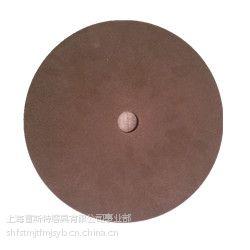 供应非晶铁芯专用切割片