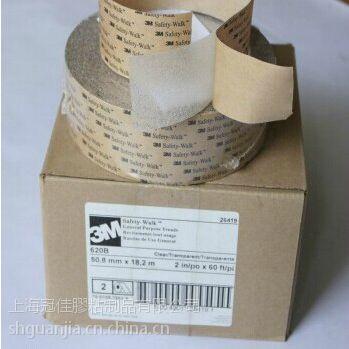 3M610防滑贴胶带、3M620防滑胶带、3M630、3M220透明防滑贴、3M510、3M710