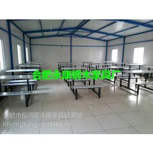 供应合肥永康钢木家具厂-餐厅桌椅,不锈钢快餐桌椅,排椅等专业制造商