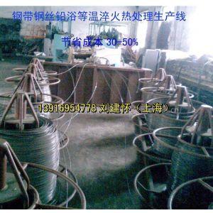 供应高碳钢丝钢带铅浴淬火退火回火电热生产线
