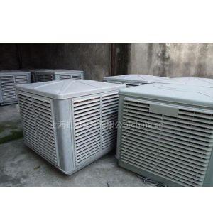 供应南通冷风机,南通水冷空调,南通环保空调