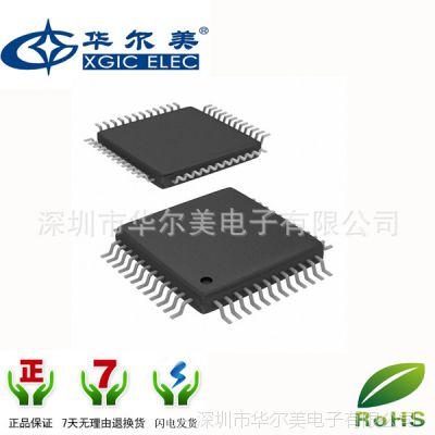 供应USB2.0硬盘盒芯片GL811E 集成电路(IC)通信IC创惟